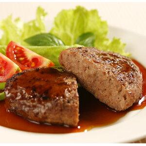 神戸ビーフ 生ハンバーグ 5枚 500g ハンバーグ 惣菜 神戸牛 牛肉 和牛 国産 ブランド肉 黒毛和牛 精肉 肉 冷凍 肉惣菜 肉加工品 手ごねハンバーグ 焼くだけ 簡単調理 便利 おかず お弁当 高級