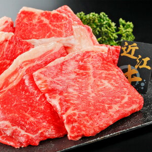 近江牛 すき焼き&しゃぶしゃぶ用 カタ・バラ 1kg 黒毛和牛 牛肉 すき焼き肉 しゃぶしゃぶ 和牛 スライス肉 すき焼き 肉 冷凍