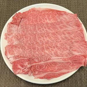 佐賀牛 A5ランク すき焼き&しゃぶしゃぶ用 ウデスライス 600g 冷凍 牛肉 和牛 国産 ブランド肉 黒毛和牛 精肉 肉 霜降り 牛ウデ ウデ肉 すき焼き用 しゃぶしゃぶ 薄切り 高級 銘柄牛 ごちそう