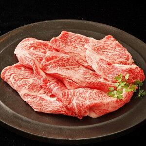 神戸ビーフ すき焼きロース 400g 冷凍 牛肉 和牛 国産 兵庫産 ブランド肉 黒毛和牛 精肉 肉 霜降り すき焼き ロース 薄切り 高級 銘柄牛 ごちそう 贅沢