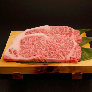 但馬牛 ロースステーキ 400g 牛脂付 牛肉 和牛 国産 ブランド肉 黒毛和牛 精肉 肉 冷凍 霜降り 牛ロース ロース ステーキ用 ステーキ 高級 銘柄牛 ごちそう 贅沢