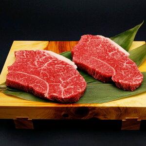 但馬牛 モモステーキ 300g 牛脂付 牛肉 和牛 国産 ブランド肉 黒毛和牛 精肉 肉 冷凍 牛モモ 赤身 ステーキ用 ステーキ 高級 銘柄牛 ごちそう 贅沢