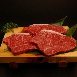 但馬牛 モモステーキ 450g 牛脂付 牛肉 和牛 国産 ブランド肉 黒毛和牛 精肉 肉 冷凍 牛モモ 赤身 ステーキ用 ステーキ 高級 銘柄牛 ごちそう 贅沢