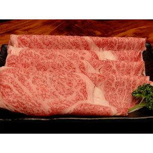 但馬牛 すき焼きロース 400g 牛脂付 牛肉 和牛 国産 ブランド肉 黒毛和牛 精肉 肉 冷凍 牛ロース すき焼き用 ロース 霜降り 赤身 すき焼き 高級 銘柄牛 ごちそう 贅沢