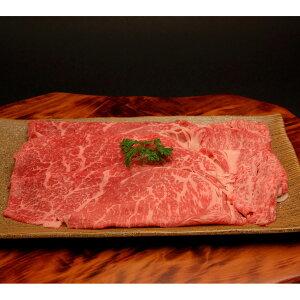 但馬牛 すき焼き モモ・カタ 400g 牛脂付 牛肉 和牛 国産 ブランド肉 黒毛和牛 精肉 肉 冷凍 モモ肉 カタ肉 すき焼き用 モモ カタ 霜降り 赤身 すき焼き 高級 銘柄牛 ごちそう 贅沢