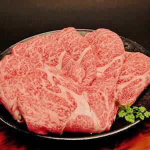但馬牛 すき焼きロース 500g 牛脂付 牛肉 和牛 国産 ブランド肉 黒毛和牛 精肉 肉 冷凍 牛ロース すき焼き用 ロース 霜降り 赤身 すき焼き 高級 銘柄牛 ごちそう 贅沢