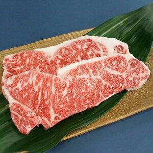 味彩牛 ロースステーキ 400g 牛脂付 牛肉 国産 ブランド肉 熊本県産 精肉 肉 冷凍 ステーキ 霜降り ロース 赤身 ヘルシー 牛赤身 牛ロース ステーキ用 高級 銘柄牛 ごちそう 贅沢