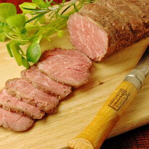 味彩牛 ローストビーフ 350g 牛肉 惣菜 国産 ブランド肉 肉惣菜 熊本産 肉 冷凍 ブロック肉 高級 銘柄牛 オードブル おつまみ おかず ごちそう 贅沢