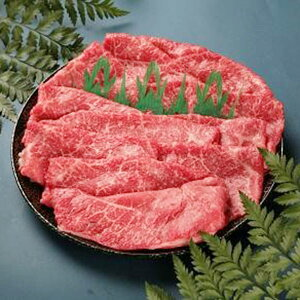味彩牛 すき焼き肉モモ 500g 牛脂付 熊本県産 牛肉 国産 ブランド肉 精肉 肉 冷凍 すき焼き 赤身 ヘルシー 牛赤身 すき焼き用 高級 銘柄牛 すき焼 ごちそう 贅沢