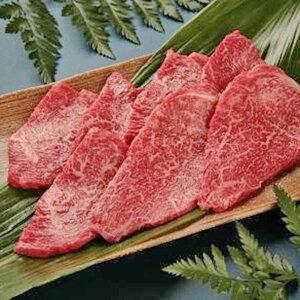 味彩牛 網焼き肉モモ 400g 牛脂付 牛肉 国産 ブランド肉 熊本県産 精肉 肉 冷凍 焼肉用 霜降り 赤身 ステーキ 焼肉 焼き肉 高級 銘柄牛 鉄板焼き ごちそう 贅沢