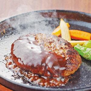 佐賀牛 ハンバーグ 5個 惣菜 牛肉 和牛 国産 ブランド肉 佐賀県産 九州 洋風惣菜 黒毛和牛 冷凍 個包装 簡単調理 時短 おかず お弁当 高級 ジューシー 銘柄牛 肉惣菜