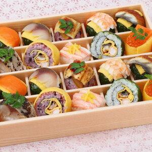 あでやか手鞠わさび葉寿し20個 寿司 10種 詰め合わせ 惣菜 てまり寿司 おしゃれ 手まり寿司 一口サイズ 食べやすい すし 和惣菜 棒寿司 わさび巻 鯖 鮭 海老 鰻 手鞠寿司 パーティー ごちそう