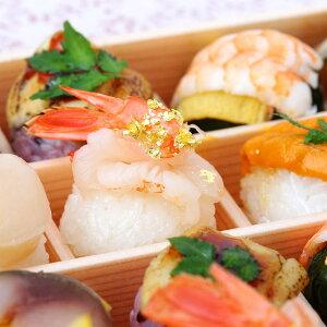 はれやか贅沢手鞠わさび葉寿し 20個入 寿司 10種 詰め合わせ 惣菜 てまり寿司 おしゃれ 手まり寿司 一口サイズ 食べやすい すし 和惣菜 わさび巻 鯖 鮭 海老 鰻 うに ホタテ いくら 手鞠寿司