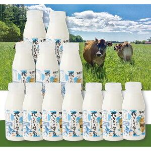 十勝搾りたてジャージ牛乳 12本 セット 牛乳 飲料 ミルク ジャージー牛乳 搾りたて 十勝ミルキー 北海道産 乳飲料 朝食 おやつ カルシウム 十勝 北海道 Jersey Brown 味想百盛