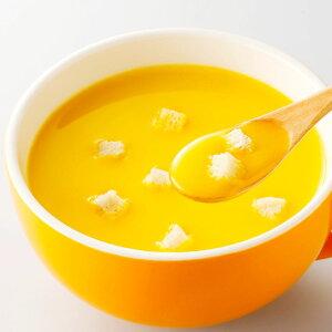 北海道かぼちゃスープ 15袋 スープ 惣菜 ポタージュ かぼちゃスープ 北海道産 かぼちゃ パンプキンスープ 簡単調理 便利 朝食 軽食 お弁当 北海道 北海大和 ポスト投函便