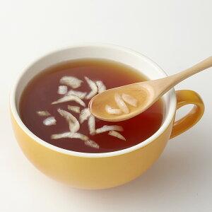 北海道オニオンスープ 20袋 スープ 惣菜 北海道産 玉ねぎ オニオンスープ オニオン 簡単調理 便利 朝食 軽食 お弁当 北海道 北海大和 ポスト投函便