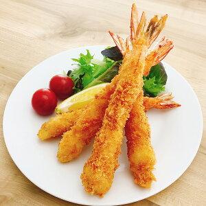特大 天然えびフライ 6尾×2 冷凍 エビフライ 特大 海老 魚介 おかず シーフード 惣菜 具材 海鮮 水産加工品 Manma