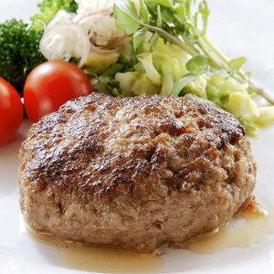 佐賀牛ハンバーグ ハンバーグ 冷凍 惣菜 牛肉 ビーフハンバーグ 佐賀牛 黒毛和牛 高級 肉料理 国産 和牛 おかず 夕食 お弁当 佐賀 老舗 蒲鉾屋 かねすえ