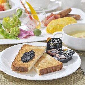 黒ごまペースト ポーションタイプ 30個 黒ごま ペースト ジャム パンのお供 ごまペースト はちみつ ごま 小分けパック 便利 使いやすい なめらか 蜂蜜 胡麻 香川 千金丹