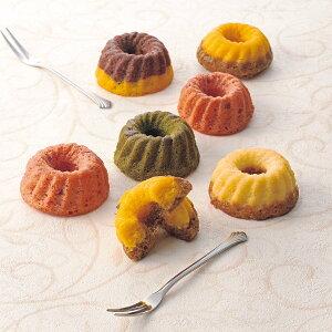 ホシフルーツ 果実のミニョン・ド・クグロフ 15個 3種 詰め合わせ クグロフ 洋菓子 スイーツ ケーキ 焼き菓子 詰合せ デザート ご当地スイーツ お取り寄せスイーツ