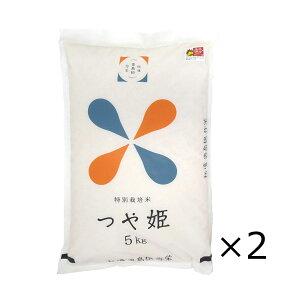 特別栽培米 秘境奥島根弥栄 つや姫 10kg 白米 国産 米 精米 減農薬 美味しまね認証 ブランド米 島根産 島根
