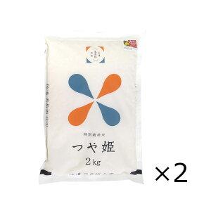 特別栽培米 秘境奥島根弥栄 つや姫 4kg 白米 国産 米 精米 減農薬 美味しまね認証 ブランド米 島根産 島根