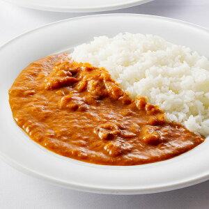 北極星 トマトカレー 20食 カレー 惣菜 レトルトカレー 簡単調理 時短 トマト 温めるだけ カレーライス 老舗 北極星 大阪