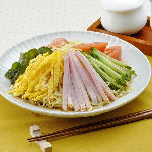 仙台冷やし中華 しょうゆ味 冷やし中華 麺類 仙台 ちぢれ麺 生麺 しょうゆ えごま油 さっぱり 冷し中華