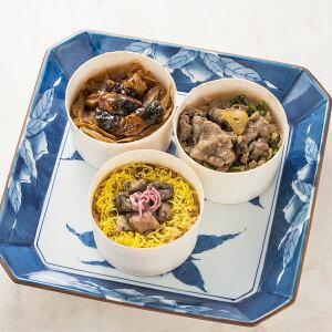 銀座里仙 スタミナわっぱ飯 詰合せ 3種 ごはんもの 惣菜 冷凍 わっぱ飯 牛めし 鰻おこわ 華味鳥炭火焼わっぱ飯 簡単調理 温めるだけ スタミナ 牛肉 うなぎ 鰻 鶏肉 東京
