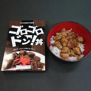 ゴロゴロドン丼 牛丼 惣菜 丼の具 おかず レトルト サイコロステーキ 牛肉 国産 スタミナ 温めるだけ のせるだけ 簡単調理 時短 肉料理 丼 九州 大分