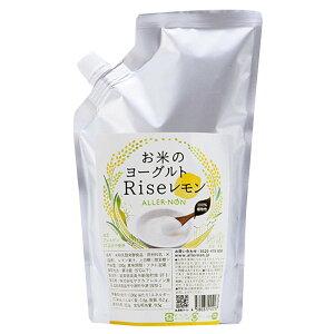 リセ レモン味 3個 お米のヨーグルト 発酵食品 ヨーグルト 米 レモン 国産 乳酸菌 加糖 生菌 添加物フリー ヴィーガン 植物性 添加物不使用 滋賀 ヤサカ アレルノン食品