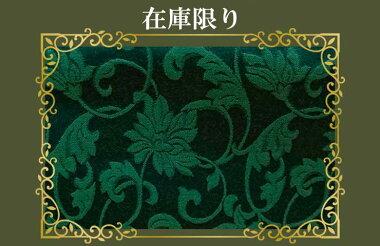T/Cストレッチジャガード華唐草グリーン114cm巾【生地布】