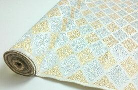 日本製帯地 寿三丁2号特上 白地金銀 ダマスク調 菱形72cm巾【布生地 金襴 販売は0.5mから】和布 和装