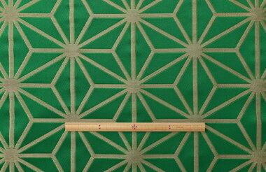 日本製帯地桂2号特上青竹麻の葉(大)緑色72cm巾【生地布】