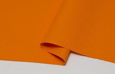 G11オレンジ