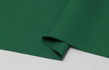 G13グリーン
