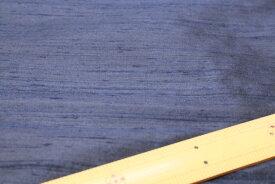 【シャンタン】インド製 シルクシャンタン 濃紺 TIS-50
