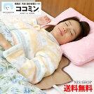 循環式冷却・温めシートHEAT&COOLココミン【COCOMIN】