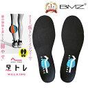 【シェイプアップ スリム】 BMZ インソール アシトレ 履くだけで筋トレ効果! 足トレ レディース 美脚 美姿勢 脚やせ …