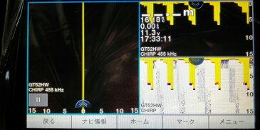 GARMINガーミンechoMAPplus75svエコマッププラス75svGT52HW-TM振動子付日本語モデル送料無料個数限定・期間限定価格