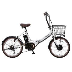 ペルテック 20インチ 折り畳み電動アシスト自転車 TDN-206 8.7Ahバッテリー 送料無料