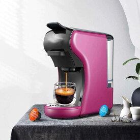 ドルチェエスプレッソ 3in1 マルチエスプレッソコーヒーマシン ドルチェグスト 100V 送料無料 メーカー取り寄せ 納期約1か月前後