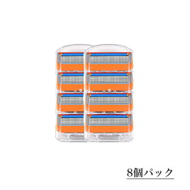 ジレット パワー 高性能 5枚刃 フュージョン5+1 替刃互換品 8個入り 送料無料 gf9801