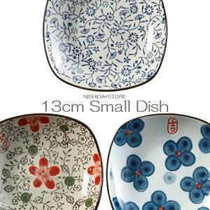 小皿 (13cm) 3種【和食器 醤油皿 しょうゆ皿 アウトレット 訳あり 取り皿 角皿 スクエア 花柄 強化磁器 こども プレート シンプル ポイント消費に 業務用 普段使い】