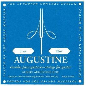 【送料無料・メール便】 オーガスチン ブルー 青 セット クラシックギター弦 AUGUSTINE Blue/ポイント消化