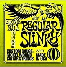 【送料無料 郵便】ERNIE BALL アーニーボールエレキギター弦 2221 Regular Slinky レギュラースリンキー 1SET