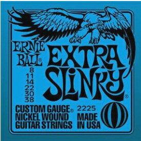 【送料無料 郵便】ERNIE BALL アーニーボールエレキギター弦 2225 Extra Slinky エクストラスリンキー 1SET
