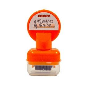 五線をパっとひけるスタンプ コロコロ五線スタンプ だいだい インクカラー:オレンジ ポイント消化にいかがですか 送料無料 郵便