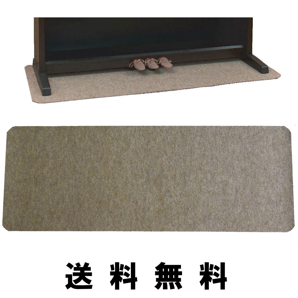 【送料無料】電子ピアノ用 防音マット(防音絨毯) DP-FR メーカー:甲南 [床のキズ防止や打鍵音削減]