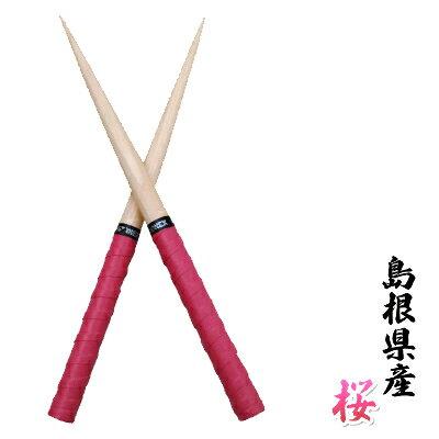 太鼓の達人 マイバチ(島根産:桜)先端φ2mm×φ20mm 長さ370mm YONEX製グリップ 6色から選べます MADE IN JAPAN(純国産)
